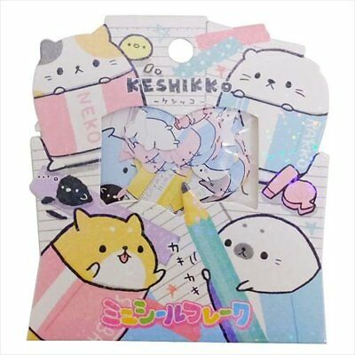 Crux  Kesshikko Eraser animals 42 pcs NEW  flake seal