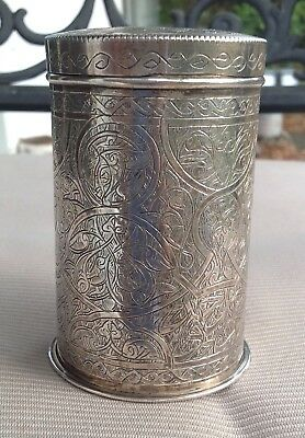 Fine Antique Persian Silver Engraved Jar-Islamic /Middle Eastern