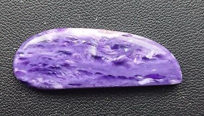 Charoïte Russie 28.50 carats - Natural charoite Russia
