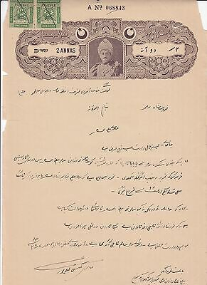 Bahawalpur State   2 Anna  Value Court Paper With Nawab Pic & 2 Anna  Stamps