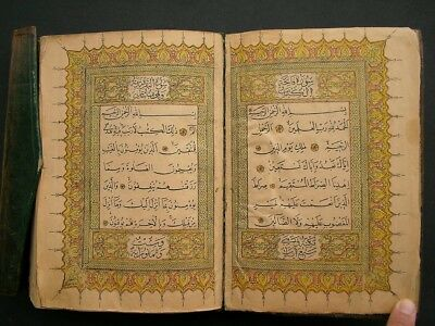 Ottoman Turkish Arabic Islamic Old Printed Koran Kareem A.h 1341 A.d 1923