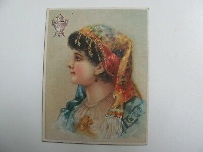 3 Antique Victorian Dilworth's Coffee Trade Cards