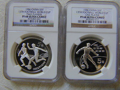 China 1986 Silver Proof Set 5 Yuan - 13th World Cup Soccer NGC PF68 Ultra Cameo