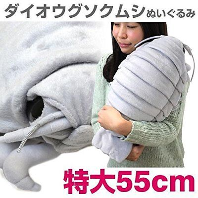 Sea Creature Giant Isopod Realistic Stuffed Plush Doll