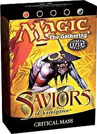 Magic the Gathering MTG Saviors of Kamigawa Critical Ma