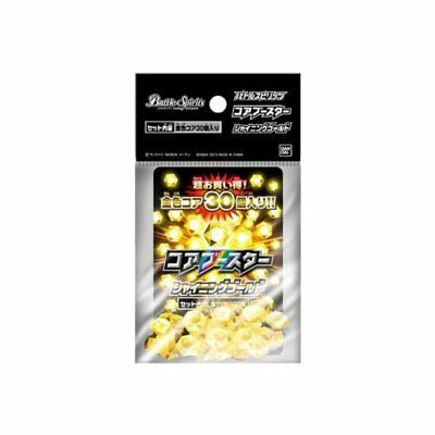 Battle Spirits Core Booster Shining Gold Gold Core 30 P