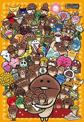 Your touch detective Mushroom Garden 300 Piece Nameko p