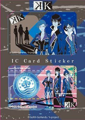 K IC Card Sticker Set [Scepter 4]