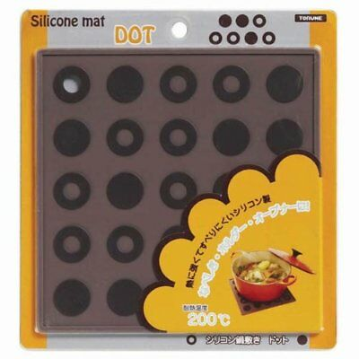 Torne [silicon] dishmat dot pattern NBS-83 (japan impor