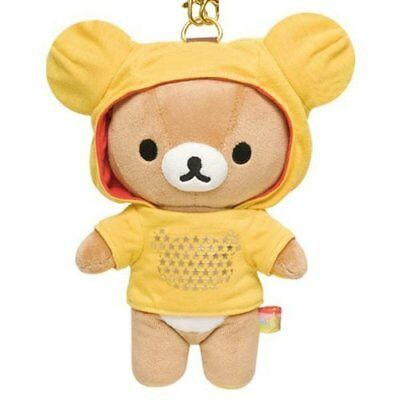 "San-x Rilakkuma Plush 8.5"" Yellow x Red"