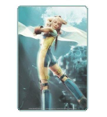 Character Card Sleeve Final Fantasy Pannero