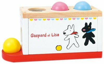 Gaspard and Lisa ball break even (japan import)
