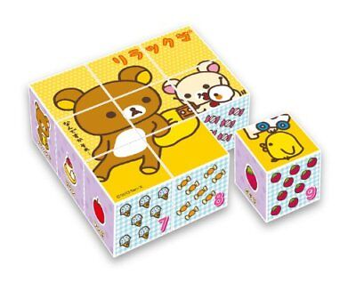 Rilakkuma cube puzzle 9 frame (japan import) by Unknown