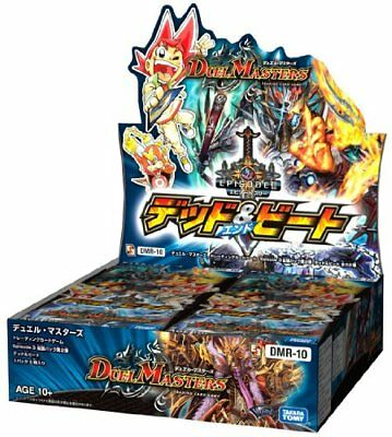 Duel Masters DMR-10 TCG Episode 3 Wizards fo the Coast