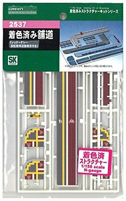 N gauge 2537 pre-stained pavement (Red + Gray) (2 sheet