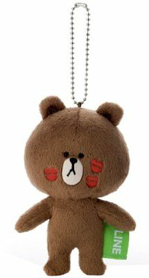 LINE CHARACTER mascot (with ball chain) Brown BR-14 (ja
