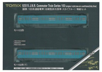 TOMIX N gauge 92515 103 commuter train system (early ty
