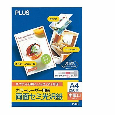 Plus two-sided semi-glossy paper A4 PP-225WH-T 56-277 (