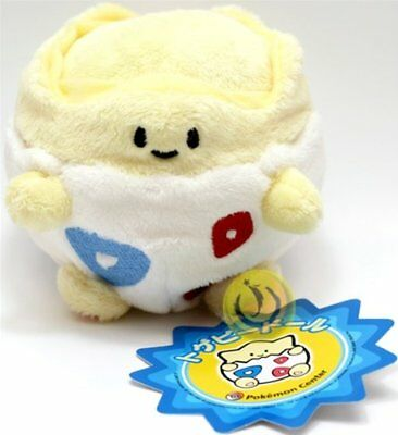 "Official Nintendo Pokemon Center Plush Toy - 5"" Togepi"