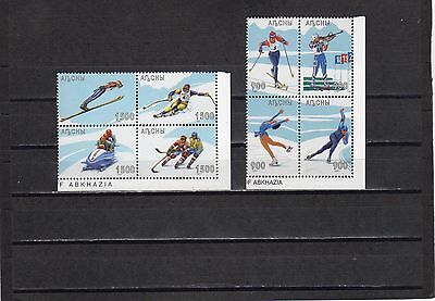 1997 Abkhazia winter sports 2 quarters