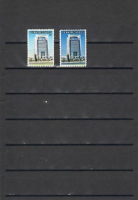 2005 turkmenistan standard, self-adhesive, different background 2 stamps