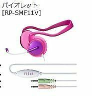 radius butterfly series PC HEADSET Neckband Violet RP-S