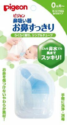 New Baby Nasal Aspirator Vacuum Suction Pigeon (Made in