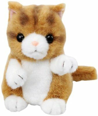 Mimicry Pet Kitten (Brown) by Takara Tomy