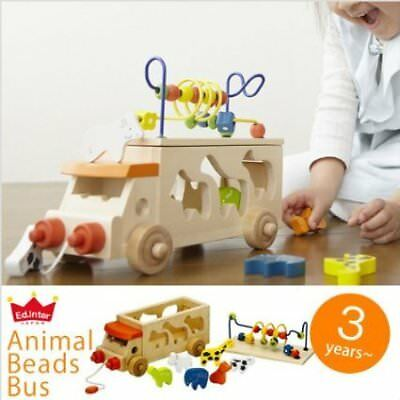 Animal beads bus (japan import) by Ed Inter