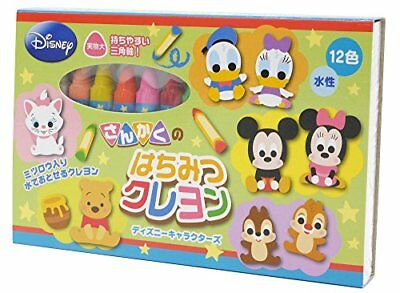 Gintori industry crayons Disney participation of honey