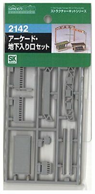 N gauge set subway entrance arcade 2142 (Unpainted Kit)