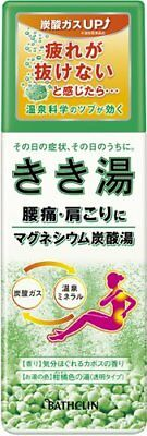 [Kikiyu] Magnesium carbonic acid hot water€€€€(Fragra