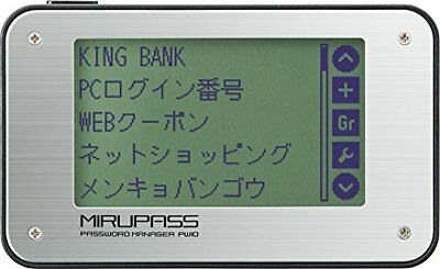"King Jim Password Manager ""Mirupass"" Black PW10"