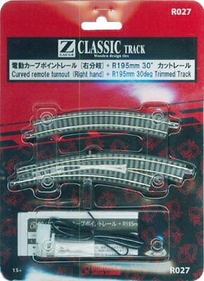 Right branch curve point Z gauge electric rail R027 by
