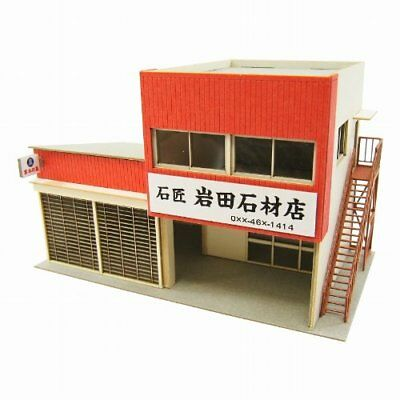 MP03-87 (Paper Craft) 1/150 diorama series stone shop (