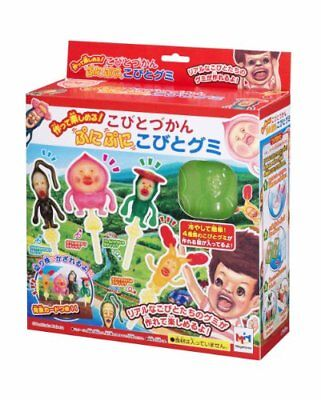Punipuni dwarf gummy does steward Children (japan impor
