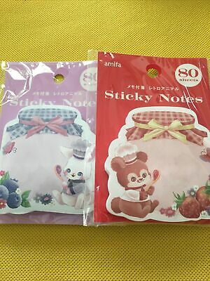 Disney Store Chip & Dale Sticky memo sticky note