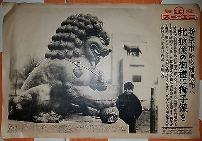 China Old Poster .