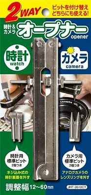JAPAN HOBBY TOOL Watch & Camera Lens Opener JHT9510CT