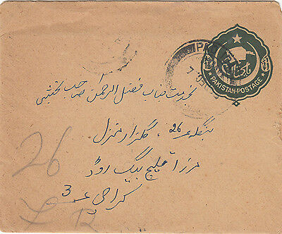 1963  Pakistan Letter Cover  1 1/8 Anna Postage   Stamps