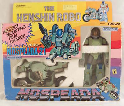 Gakken-The Henshin Robo Cyclone Armor Dx Mospeada 21 Armor Bike/riding Suit!new!