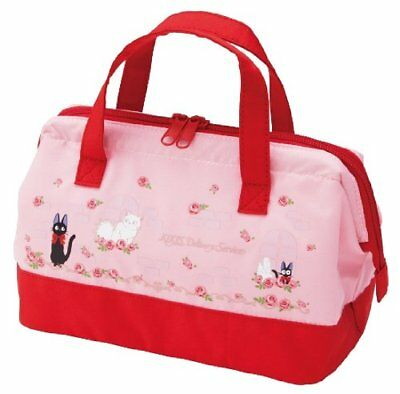 Kiki Delivery Service Pouch Type Cold Insulation Lunch