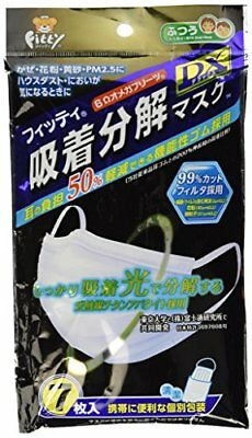 Pm.2.5 Decomposition Mask Normal Size 7 Pack by Fitsch