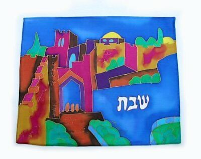 Silk Painted Challa Cover -Jaffa Gate