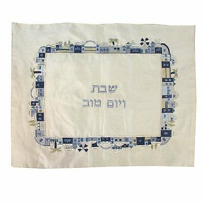 Blue Embroidered Oriental Design Challah Cover