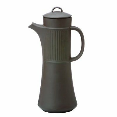 Dansk Flamestone Hot Beverage Server, Brown