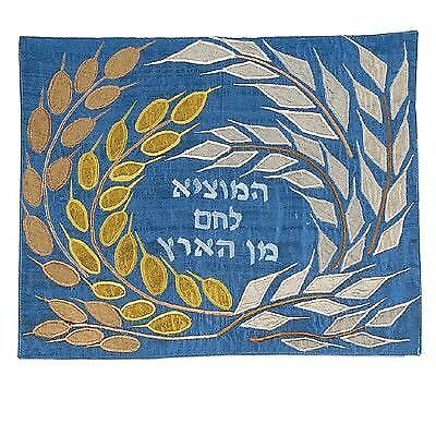 Challah Cover For Jewish Bread Board - Yair Emanuel RAW