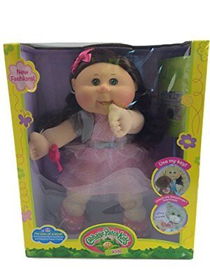 Cabbage Patch Kids Adoptimal Doll 14 Caucasian Brown Sp
