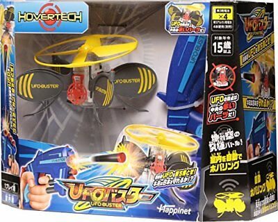 [Happinet] UFO Buster (toy shooting)