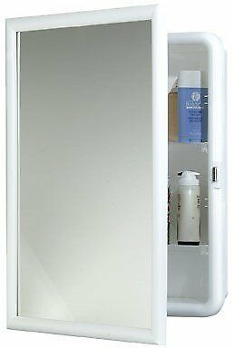 Heath/Zenith 15552359 Metal Products Medicine Cabinet 1